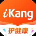 爱康国宾app