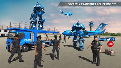 警察机器人汽车游戏