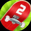 指尖滑板2