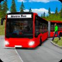 地铁巴士游戏