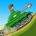 山丘坦克战