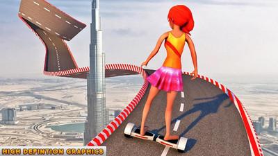 单机游戏真实滑板