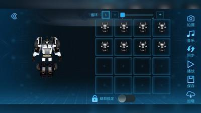 星际特工T9