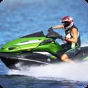 水上摩托赛车