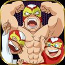 墨西哥摔跤超级巨星