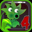 植物大战哥布林4